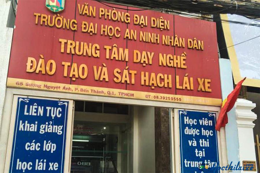 Trung tâm đào tạo và sát hạch lái xe Đại học An Ninh Nhân Dân