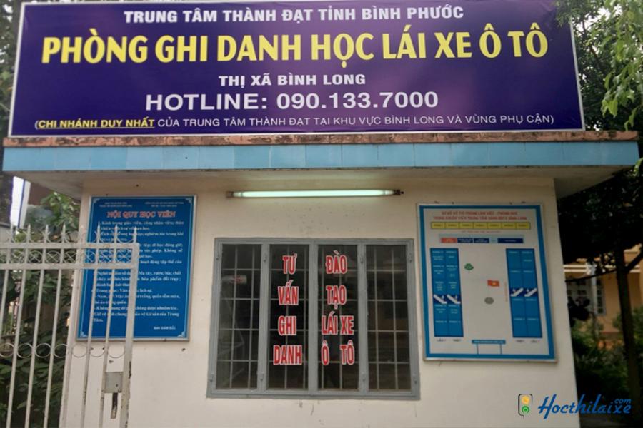 Văn phòng ghi danh Trung tâm giáo dục nghề nghiệp Thành Đạt