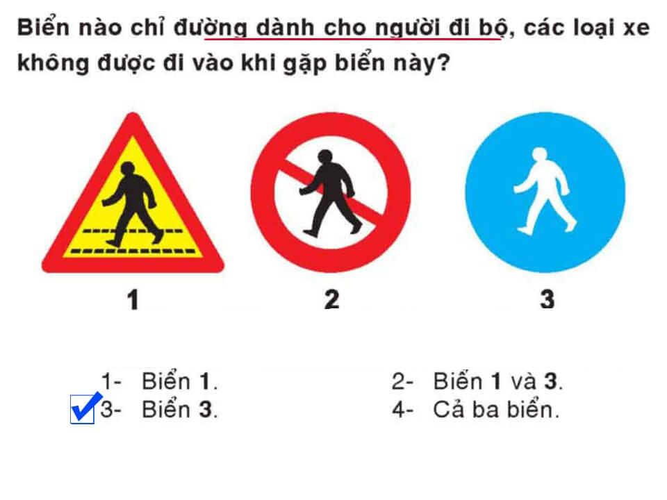 Câu 308 - Bộ 600 câu hỏi ôn thi giấy phép lái xe