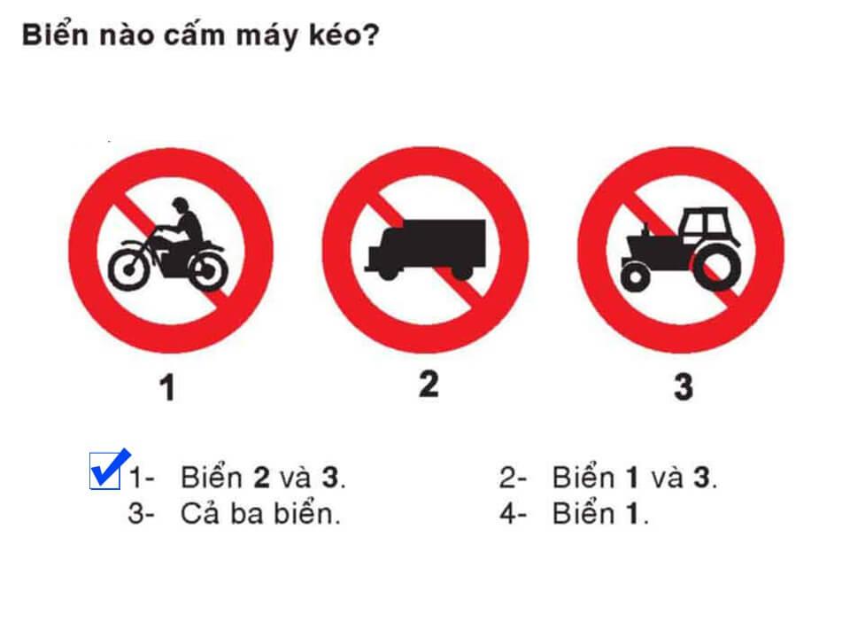 Câu 311 - Bộ 600 câu hỏi ôn thi giấy phép lái xe