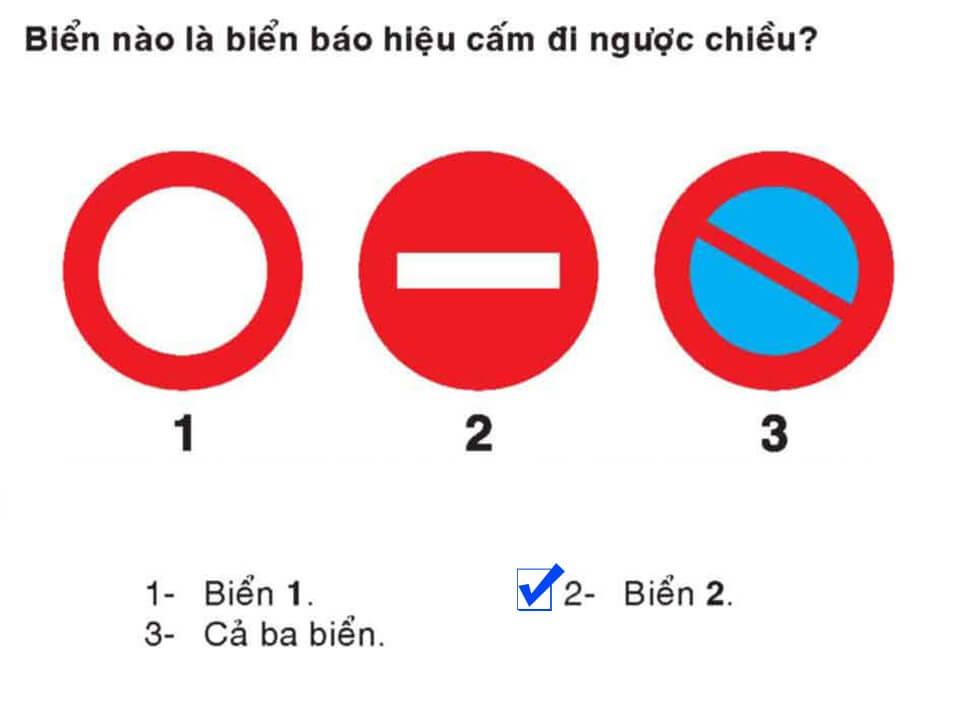Câu 356 - Bộ 600 câu hỏi ôn thi giấy phép lái xe